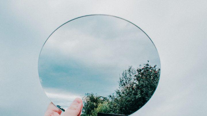 Alles over Spiegels